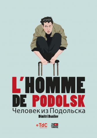 affiche Homme de Podolsk